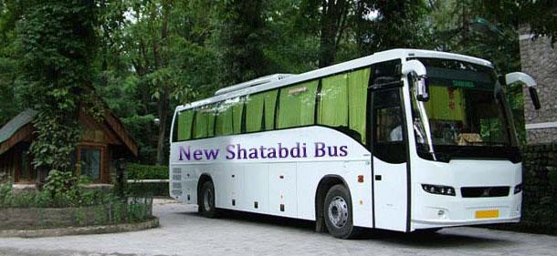 bus_4-ad6a1ca2197f28de0d382aff95e75cd7